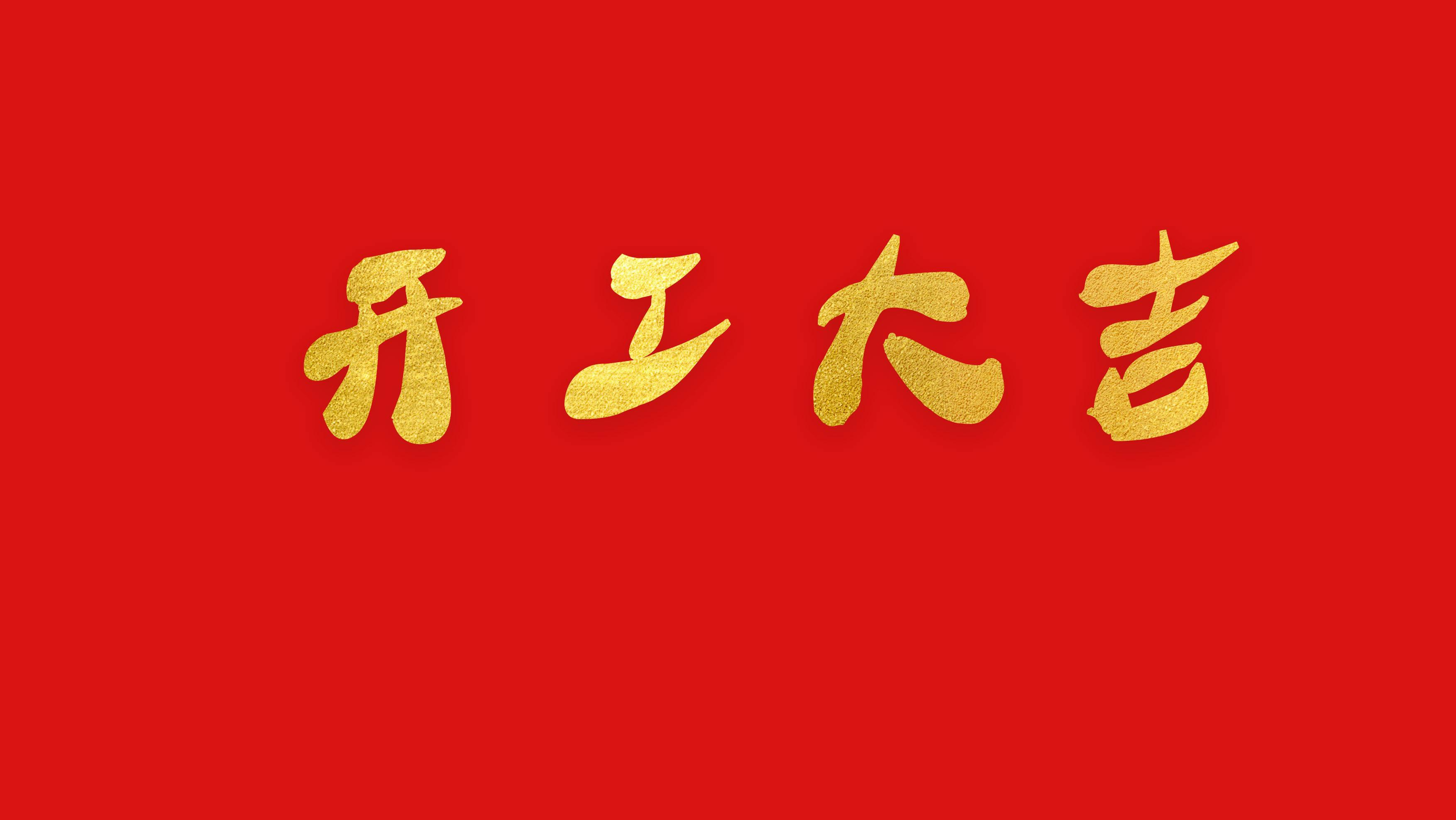 src=http___www.yikangju.com_uploads_202007_02_200702023112503.jpg&refer=http___w.jpg