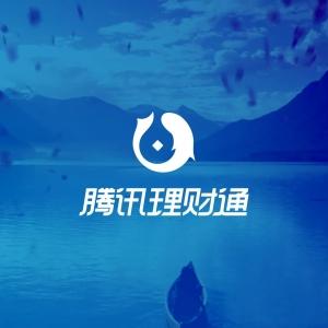 腾讯理财通升级产品专区,银行存款产品初试水